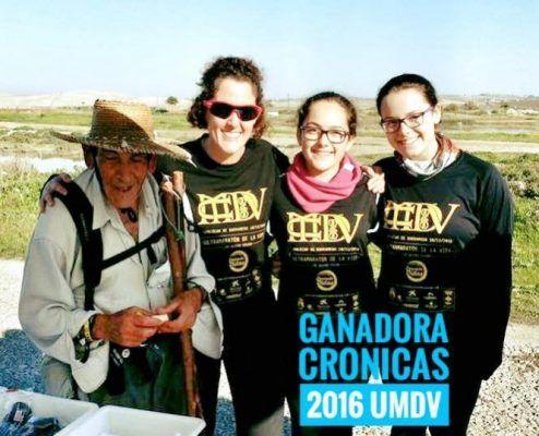 Crónica Ultramaratón de la Vida 2016