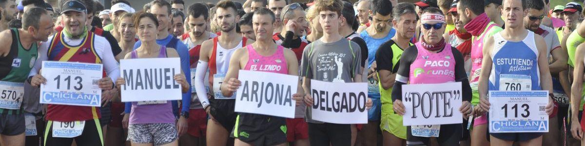 XVI Carrera Atlética Chiclana - Sancti Petri #cdtrailrunnerstore