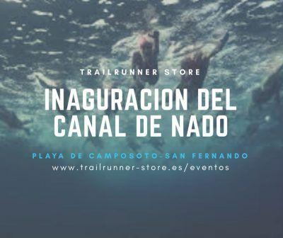 Inauguración del canal de nado de la Playa de Camposoto