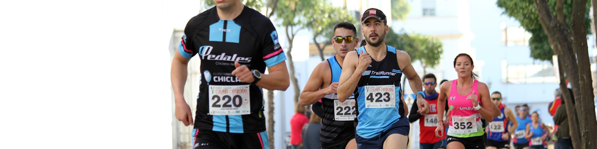 correr por correr #cdtrailrunnerstore